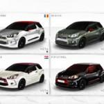 Citroen DS Inside concept: un nuovo modo di configurare l'auto
