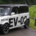 Nissan EV-02, l'elettrico è qui