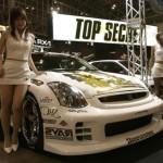 Incentivi auto in Giappone