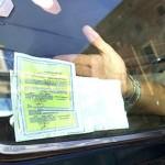 Allarme RC Auto: aumentano le compagnie fantasma