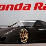 Honda NSX: la nuova generazione sarà prodotta