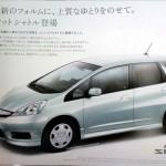 Honda Fit Shuttle: la Jazz formato famiglia