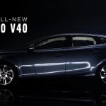 La nuova Volvo V40, da settembre in Italia