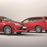 Ecco le due versioni della Ford Focus Individual