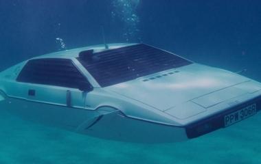 La Lotus di 007