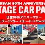 80 anni di Nissan